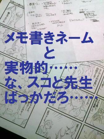 img20130522_233148.jpg